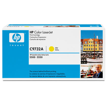 HP 645A C9732A Original Yellow Toner Cartridge