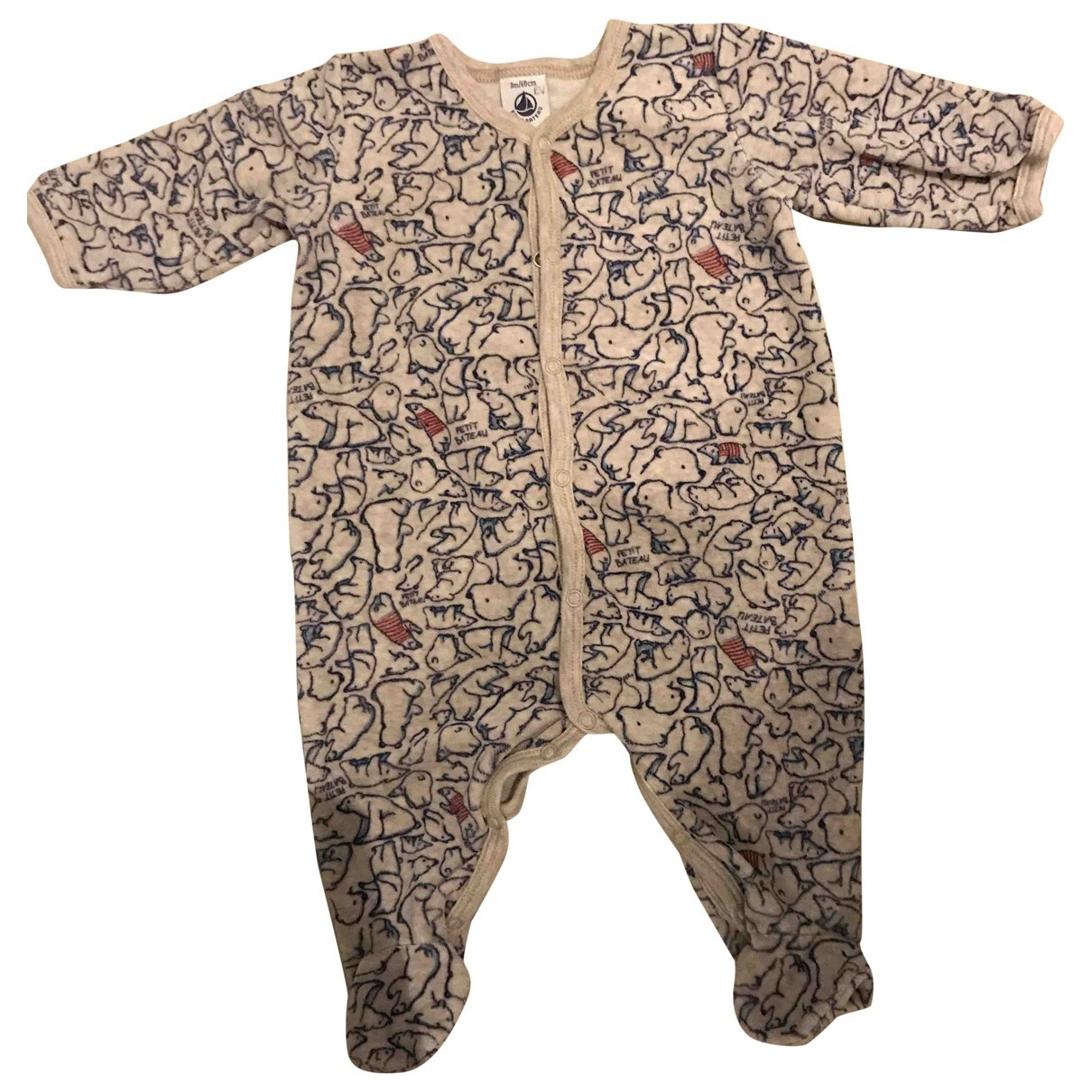 Petit Bateau \N Beige Cotton Outfits for Kids 3 months - up to 60cm FR