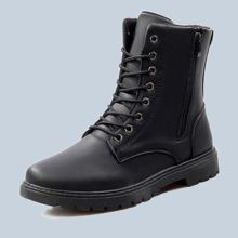 Guys Side Zip Combat Boots
