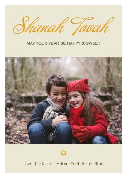 Rosh Hashanah Cards 5x7 Cards, Standard Cardstock 85lb, Card & Stationery -Script Shanah Tovah