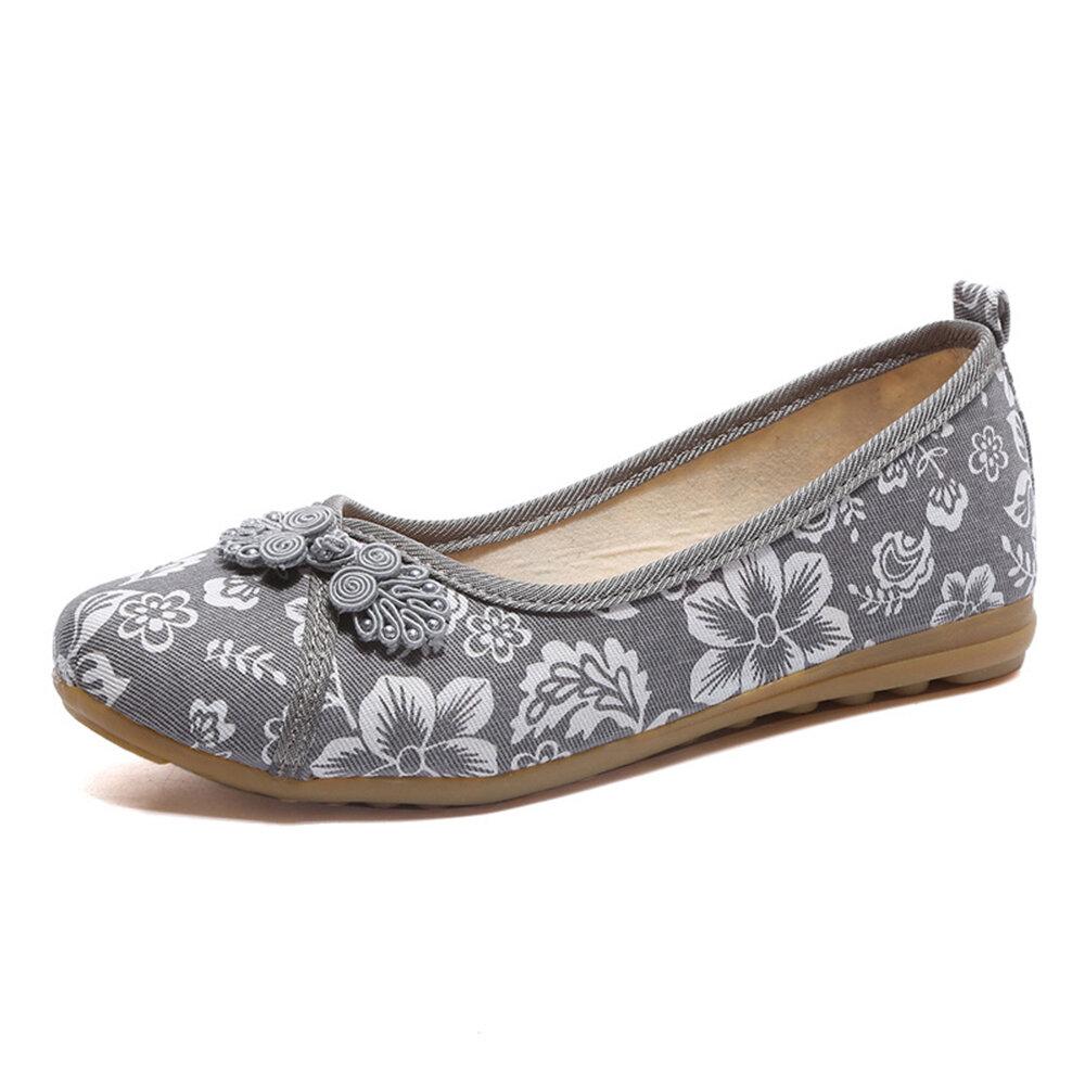 Old Peking Printing Flat Shoes