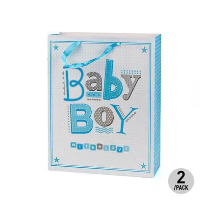 Baby Boy Gift Bag Present Bag for Birthdays, Baptism, Christenings, 2Pcs - LIVINGbasics™ - Large