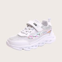 Girls Glitter Detail Mesh Sneakers