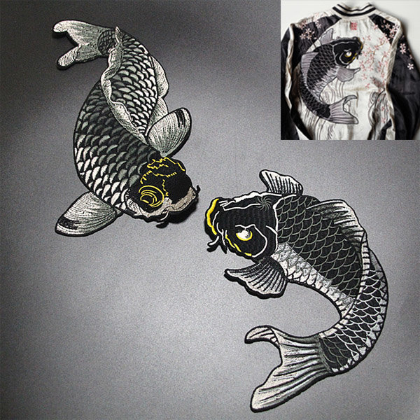 2 Pcs/ 1 Pair Koi DIY Applique Clothing Embroidery Patch Iron On Sew On Patch Fabric Sticker