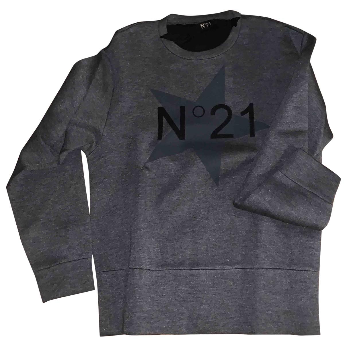 Non Signé / Unsigned \N Grey Cotton Knitwear & Sweatshirts for Men XS International
