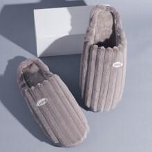Guys Fluffy Slippers