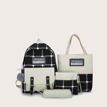 4pcs Pom Pom Decor Backpack With Shoulder Bag