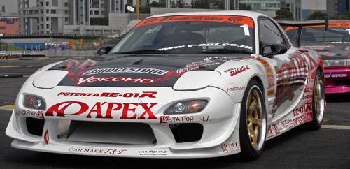 Vertex RIDGE-FD3S-FK Ridge Wide Body Kit Mazda RX-7 93-02