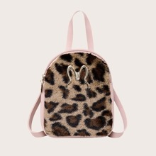 Leopard Print Fluffy Backpack