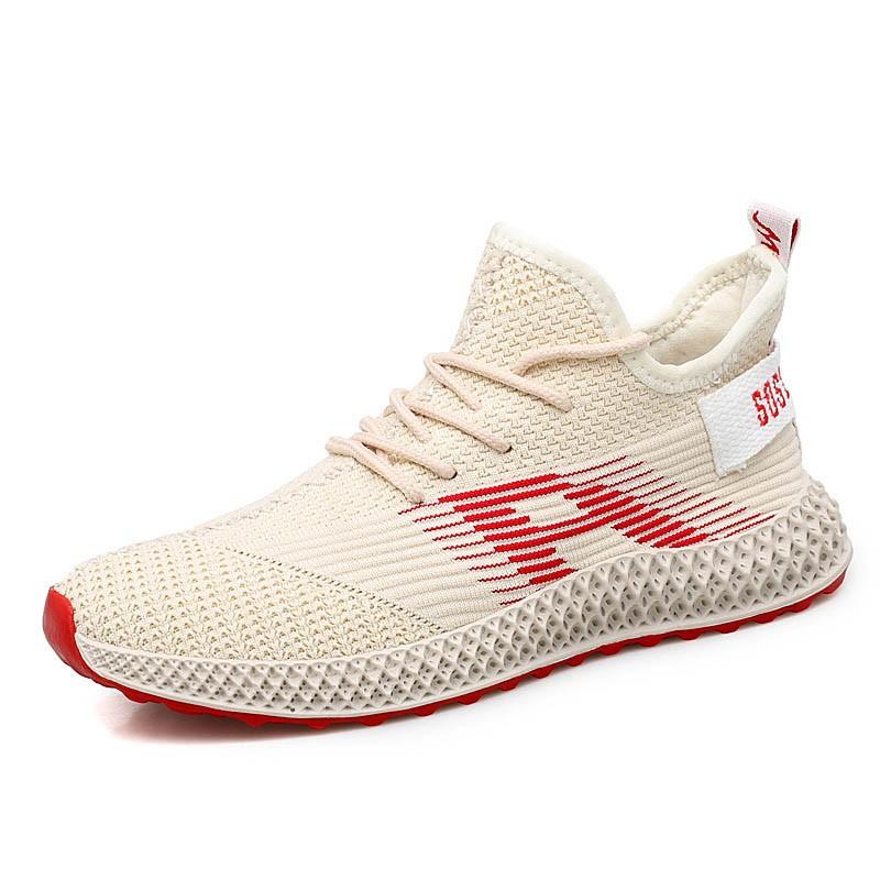Ericdress Color Block Lace-Up Men's Sports Shoes