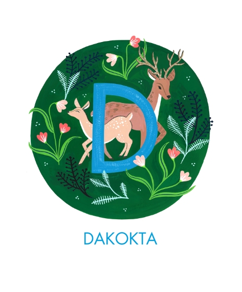 Baby + Kids Framed Canvas Print, Chocolate, 16x20, Home Décor -Animal Monogram D