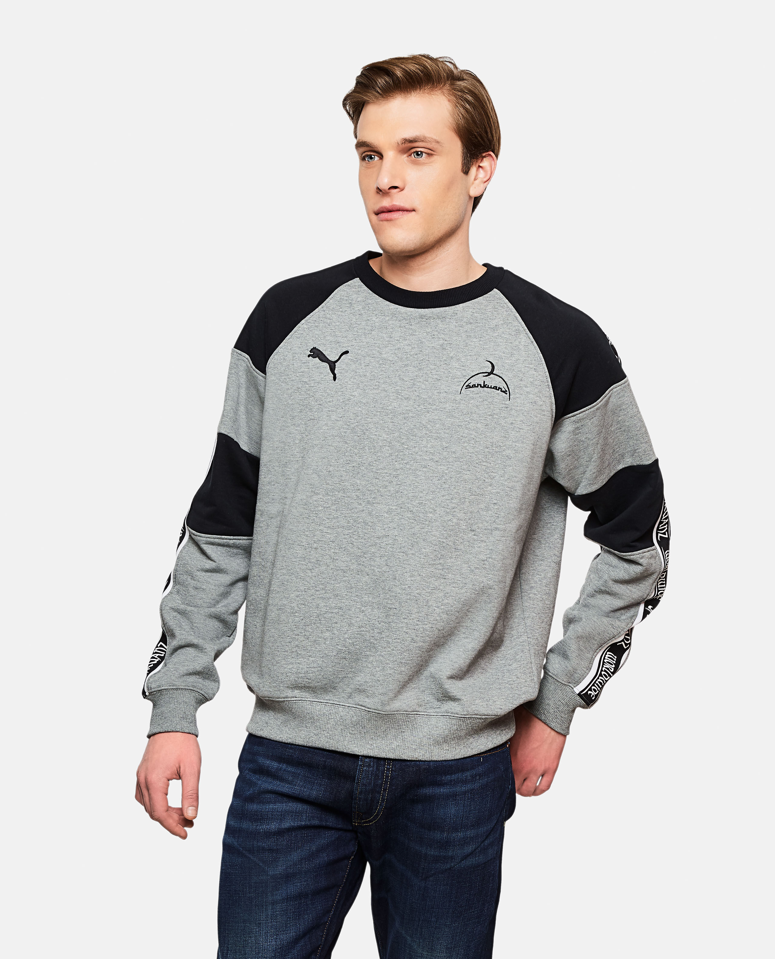 Puma X Sankuanz Crewneck Sweatshirt