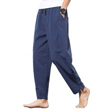 Men Drawstring Waist Slant Pocket Harem Pants