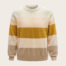 Boys Colorblock Fuzzy Sweater