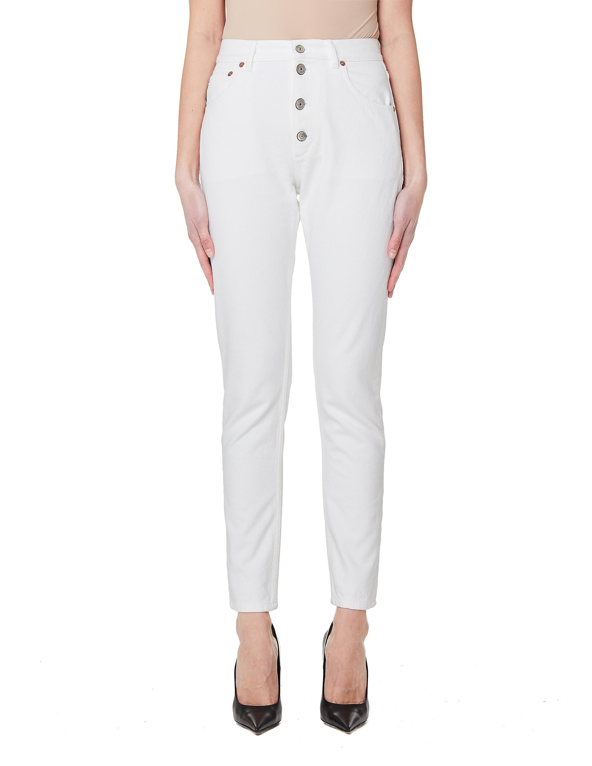 Balenciaga White Cotton Jeans