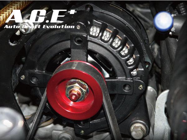 Auto Craft ACT41413760001 Alternator Pulley Mazda RX-8 03-11