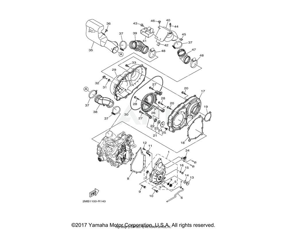 Yamaha OEM 2MB-E547B-01-00 SEAL, AIR DUCT