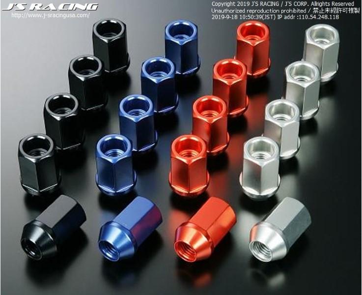 Js Racing Silver Aluminum Lug Nuts