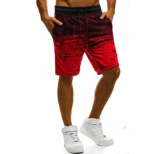Guys Ombre Drawstring Athletic Shorts