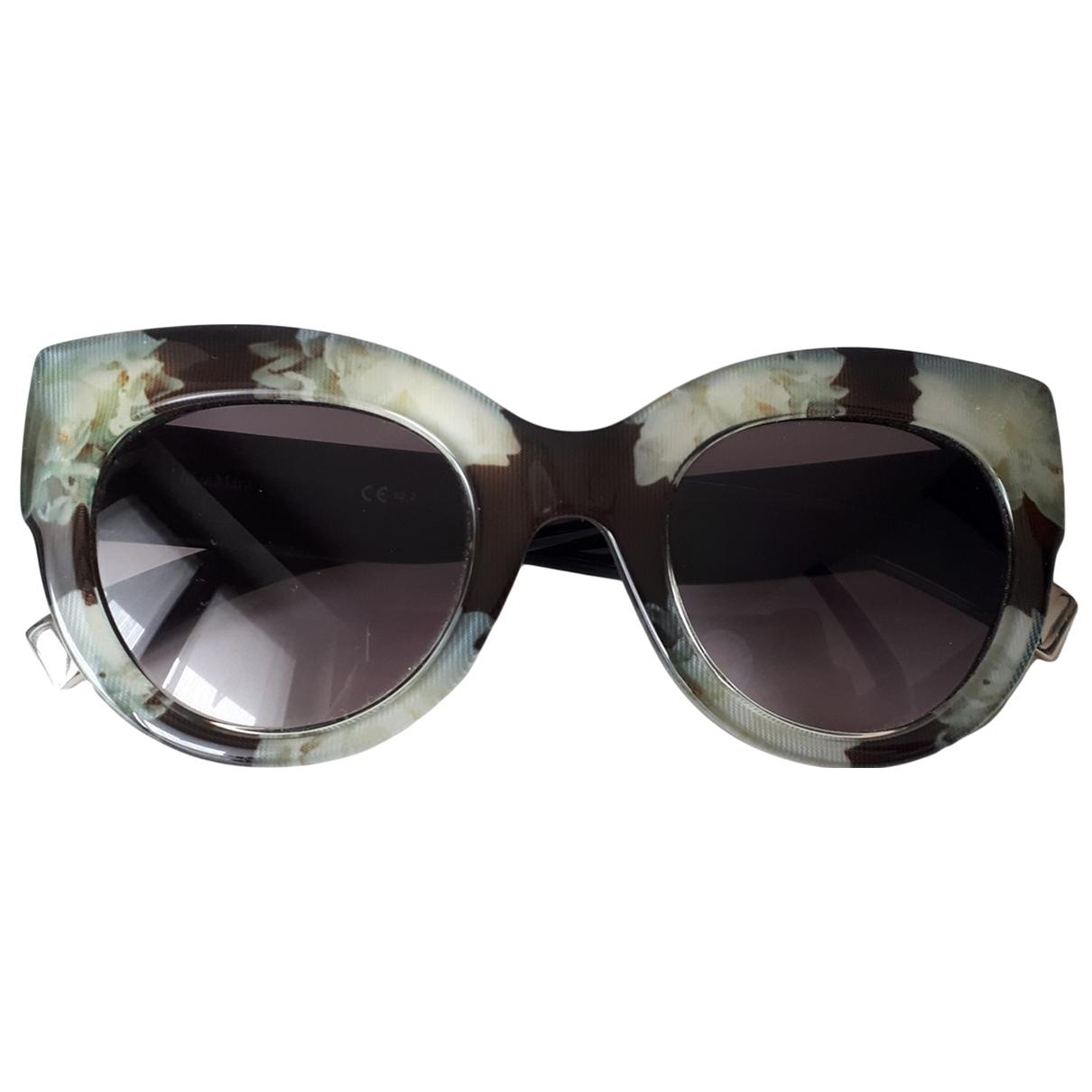 Max Mara Max Mara Atelier Multicolour Sunglasses for Women \N