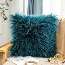 Solid Color Faux Fur Cushion Cover Without Filler