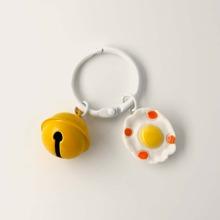 Fried Egg Charm Keychain