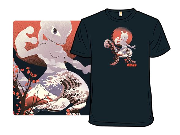 Psychic Ninja T Shirt