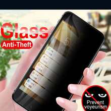 Privacy Protective iPhone Tempered Film