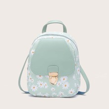 Daisy Floral Graphic Flap Backpack