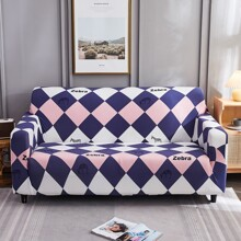 Diamond Pattern Stretchy Sofa Cover Without Cushion
