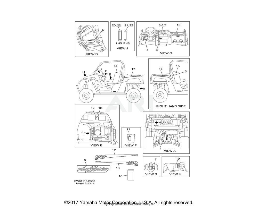 Yamaha OEM 2MB-F163G-60-00 EMBLEM 1