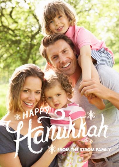Hanukkah Photo Cards 5x7 Folded Cards, Premium Cardstock 120lb, Card & Stationery -Snowy Hanukkah