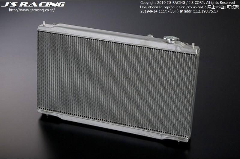 Js Racing Max Cooling Radiator Honda Fit GE 09-13