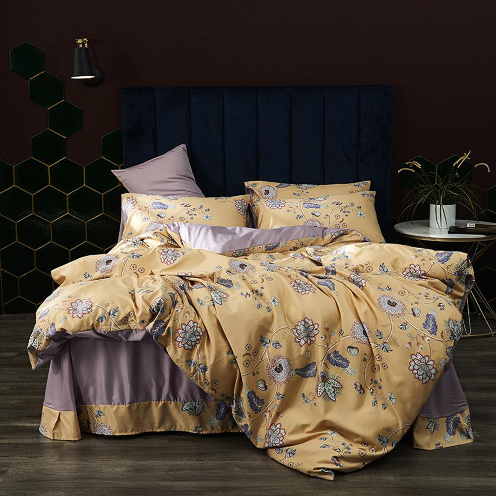 Purple Flowers Duvet Cover Set Four-Piece Set Reactive Printing Tencel Bedding Sets