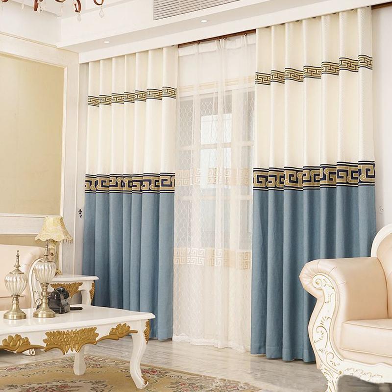 Modern Simple Blackout 2 Panels Grommet Curtains for Living Room