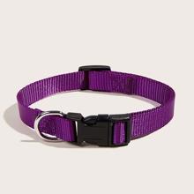 1pc Dog Release Buckle Collar