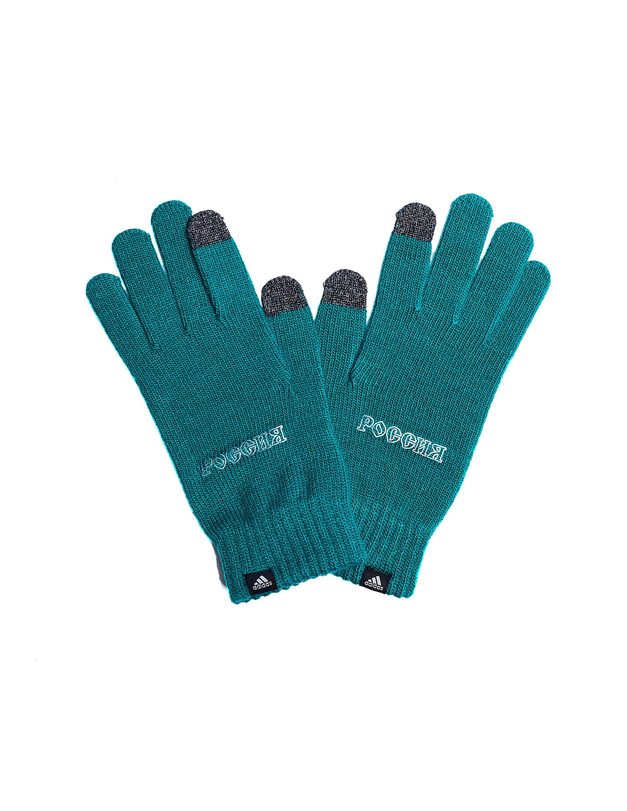 Gosha Rubchinskiy Green Adidas Gloves