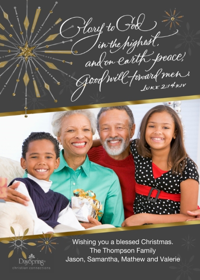 Religious Christmas Cards 5x7 Cards, Premium Cardstock 120lb with Elegant Corners, Card & Stationery -Glory to God