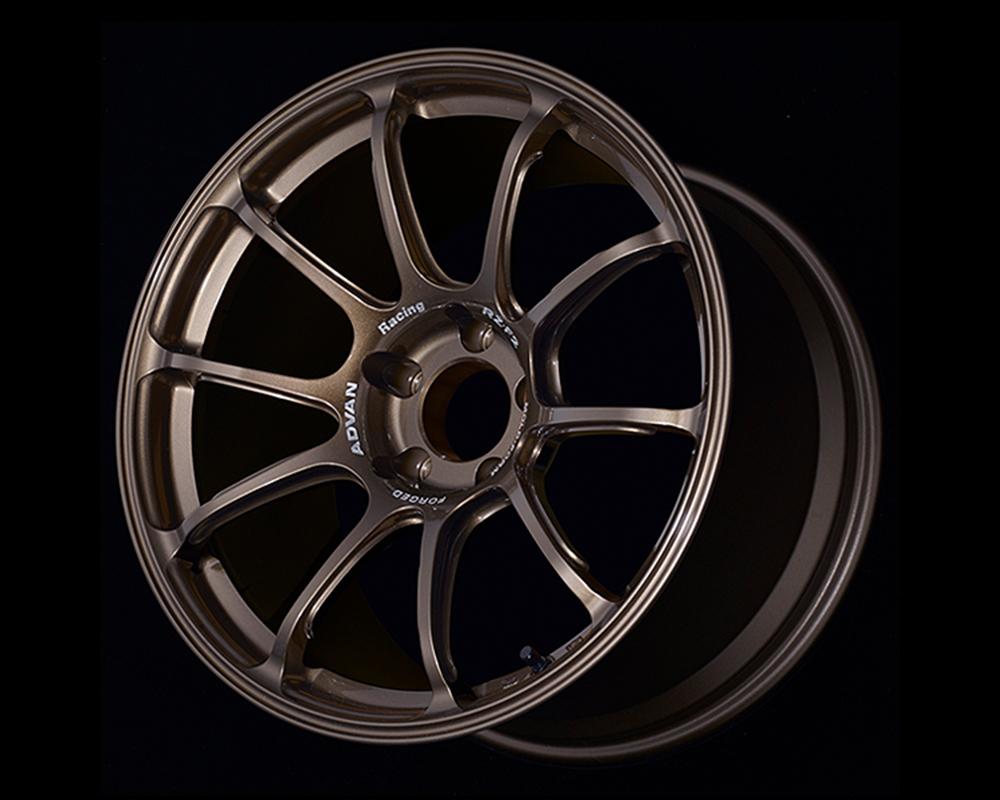 Advan RZ-F2 Wheel 18x8 5x112 48mm Racing Umber Bronze