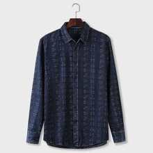 Men Allover Print Button Up Denim Shirt