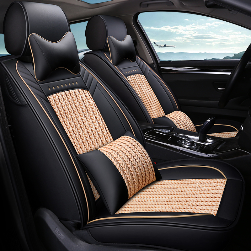 Modern Style Color Block PU Leather Universal Car Seat Cover