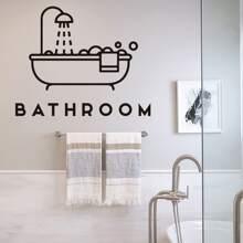Bathtub Print Wall Sticker