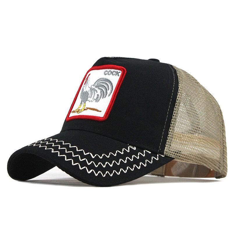 Men Animal Chicken Embroidery Baseball Cap