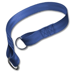 1-1/2 Inch Simple Sling with End Hardware in Polyester
