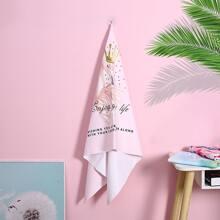 Flamingo Print Bath Towel