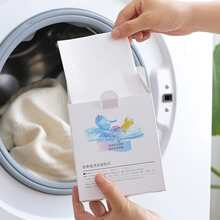24sheets Anti Dyeing Laundry Paper