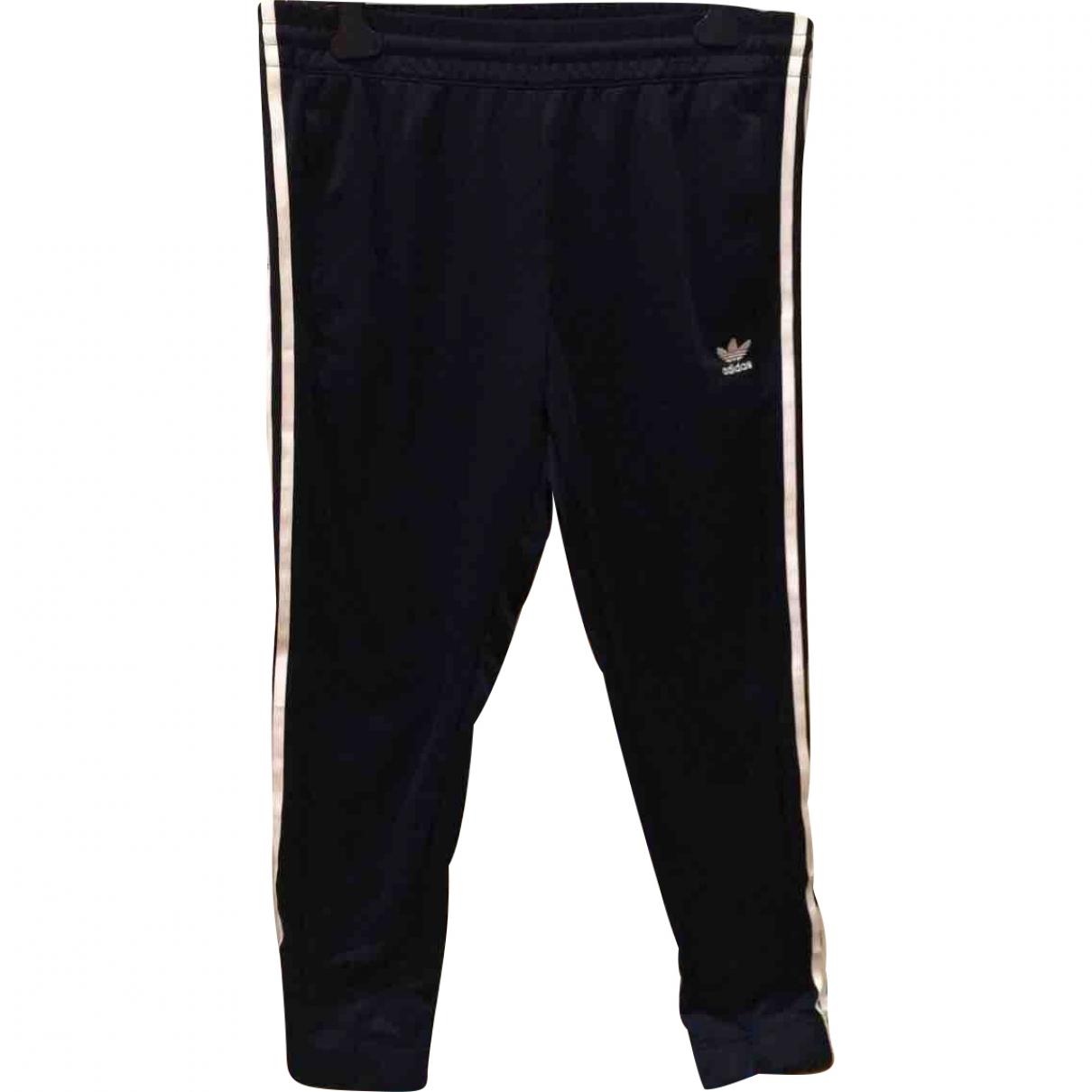 Adidas \N Blue Cotton Trousers for Men L International