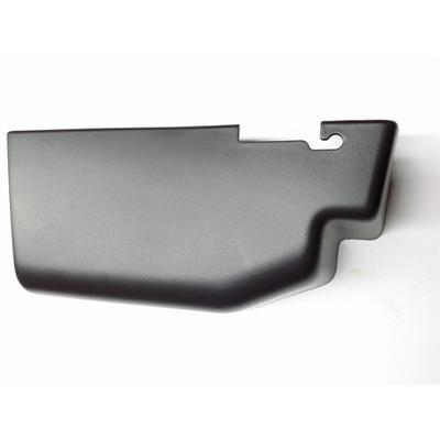 Rear Wiper Motor Cover