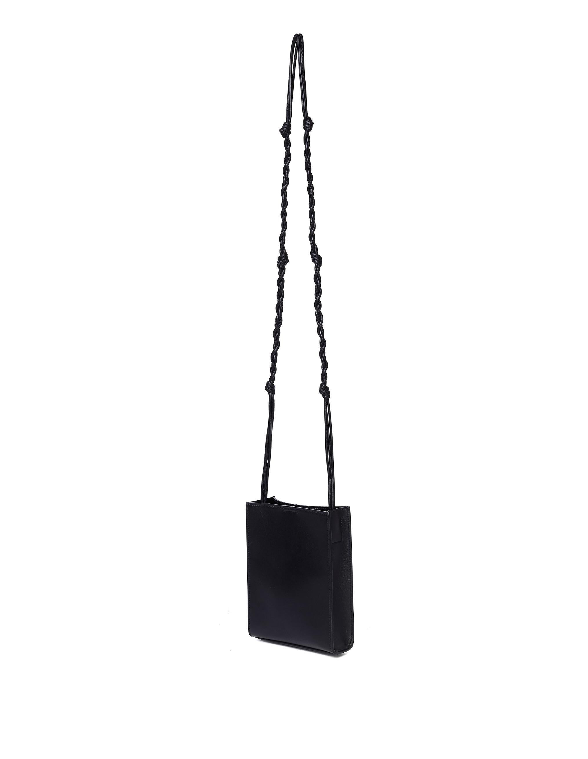 Jil Sander Black Leather Bag With Woven Belt