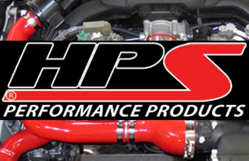 HPS High Temp 1.25